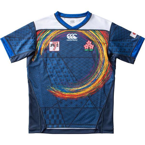 Japan away rugby seven jersey 7s NRL dynasty jersey men's tops sport shirt navy 2021